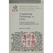 TRANSFERRING TECHNOLOGY TO CHINA